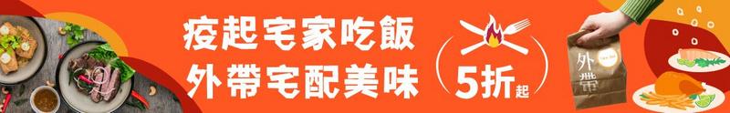活動集合頁QR code.jpg