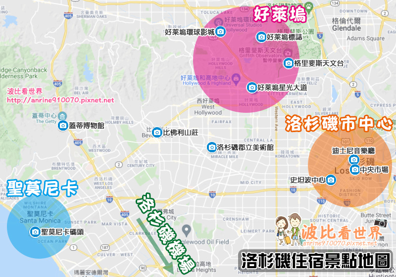洛杉磯住宿景點地圖