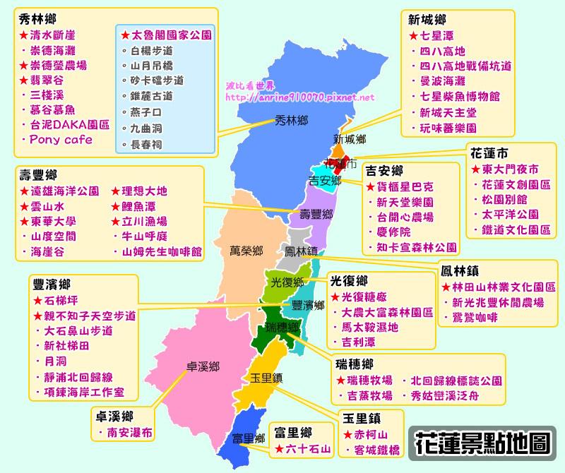 花蓮景點地圖