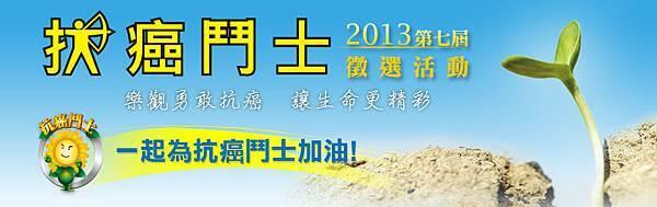 FCF_2013304744