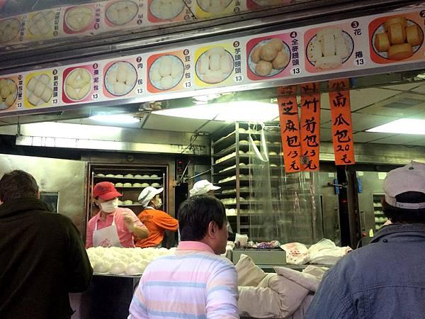 六張犁饅頭店1