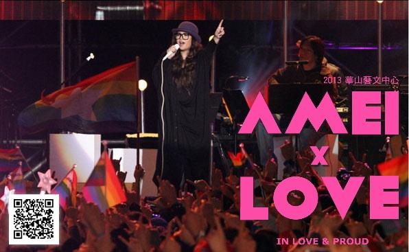 AMEI X LOVE 02
