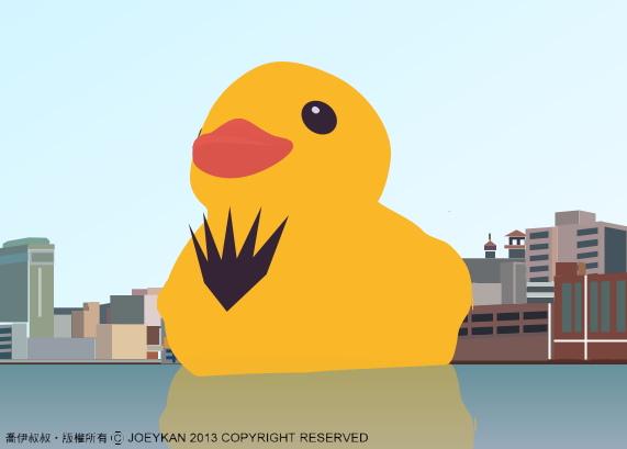 黃色小鴨:胸毛1