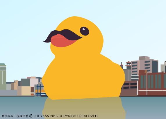 黃色小鴨:八字鬍1