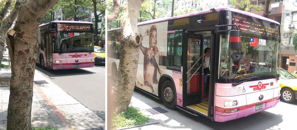 公車01.png
