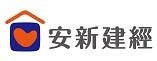 安新建經logo橫式-WEB.jpg