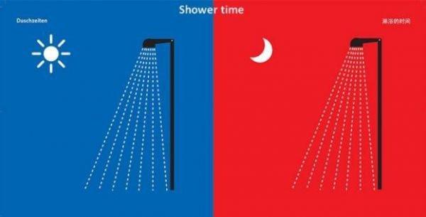 洗澡.jpg