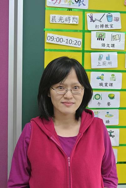 五年12班 陳彥伶老師