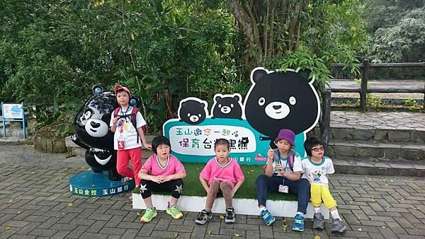 zoo_312.jpg