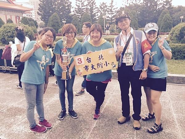 2015-05-17 15.50.13.jpg