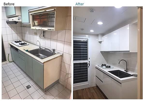 明嘉室內裝修案例-廚房.jpg