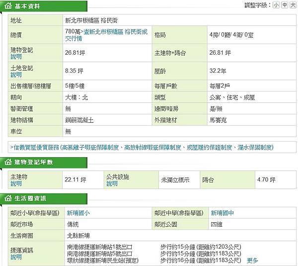 2012-04-16 14h44_59