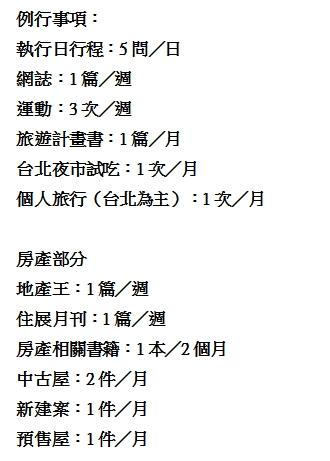 2012-05-01 02h31_37