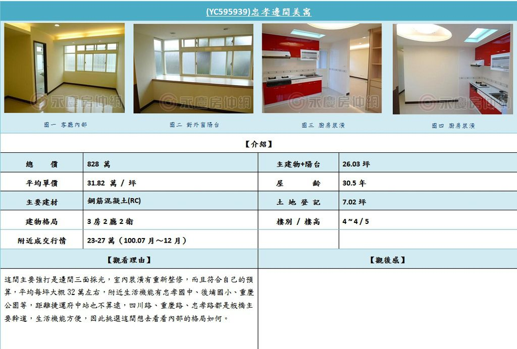 2012-04-30 14h32_45