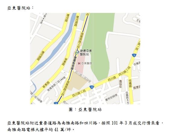 2012-05-02 23h56_50