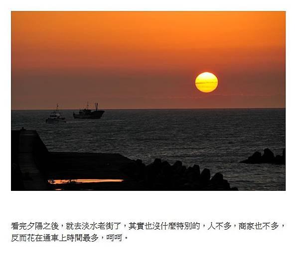 2012-05-11 01h50_13