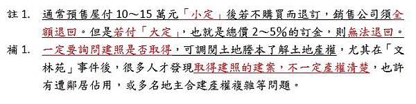 2012-05-19 19h42_04