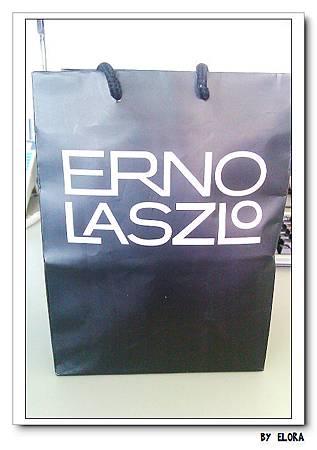 ERNO LASZLO (2)