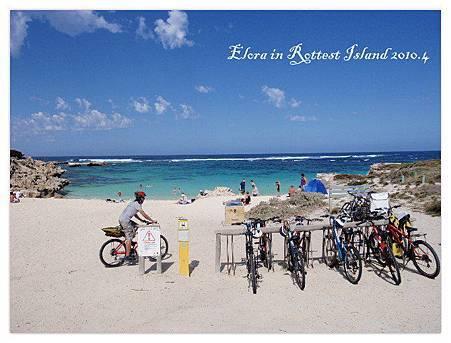 Rottest Island (18)