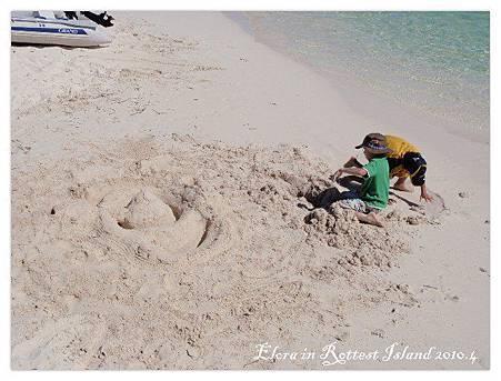 Rottest Island (30)