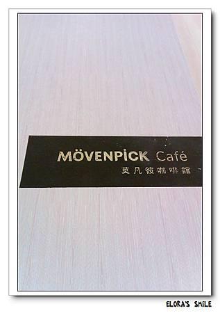 莫凡比咖啡館 (2)