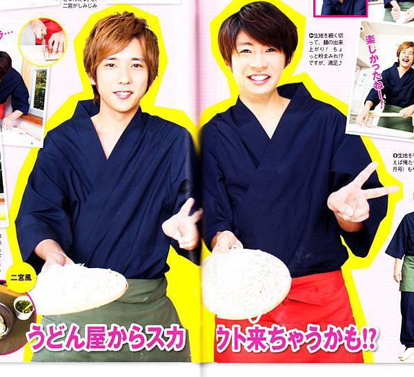 月刊TV1201-1.jpg