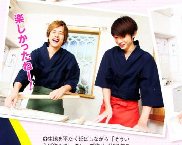 月刊TV1201-3.jpg