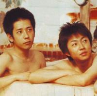 1998泡澡