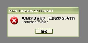 c-c129.jpg