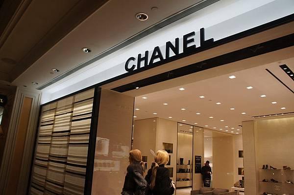 永利渡假村的Chanel