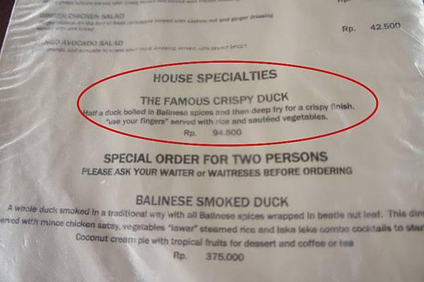 menu_Crispy Duck.jpg