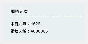 4000066.jpg