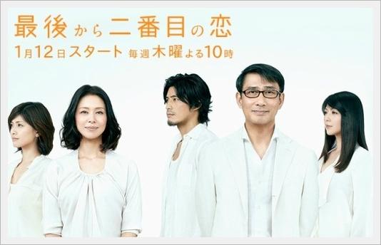 nibanmeno_koi.jpg