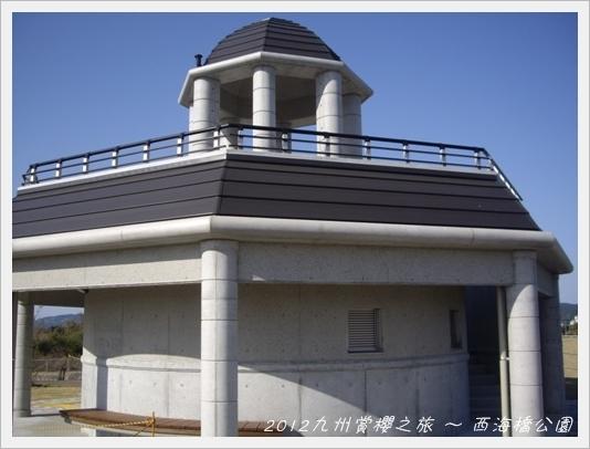 saikaibashi19
