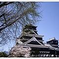 Kumamoto11