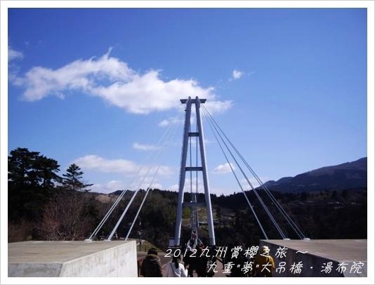 yume_yufuin01