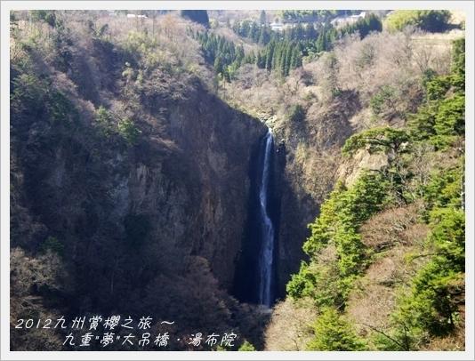 yume_yufuin06