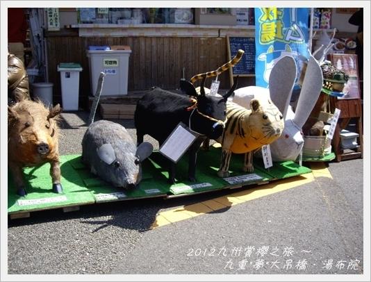 yume_yufuin07