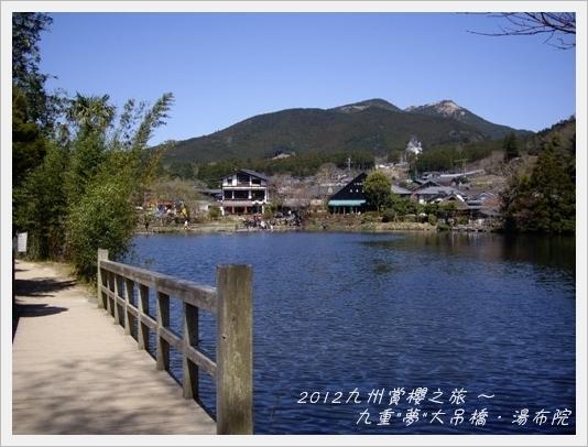 yume_yufuin09