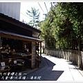yume_yufuin12