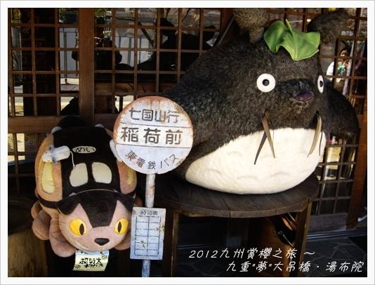 yume_yufuin21