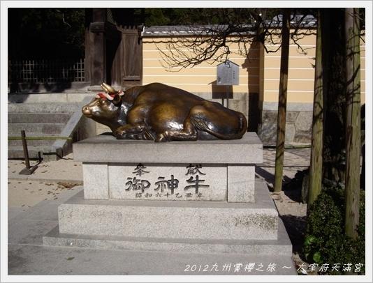 Dazaifu08