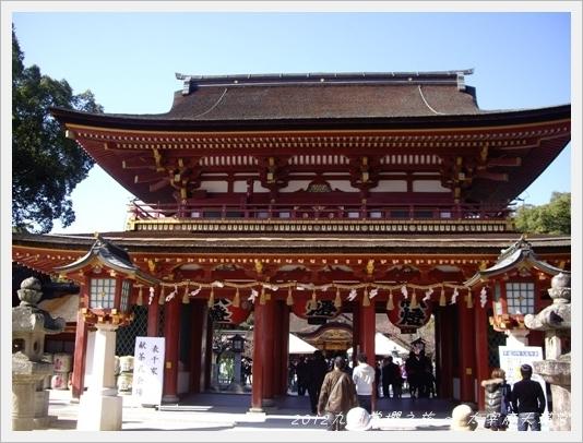 Dazaifu11