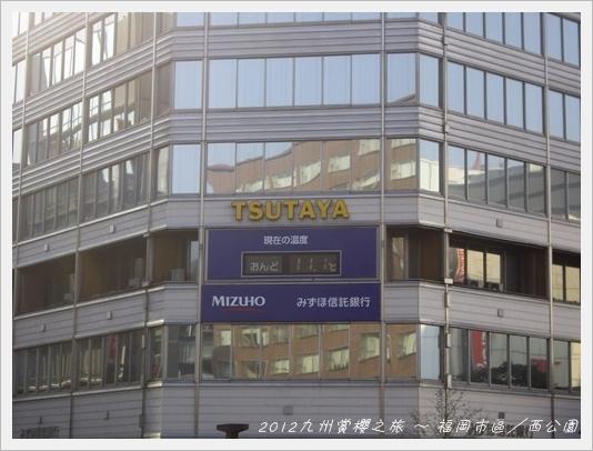 NishiPark24
