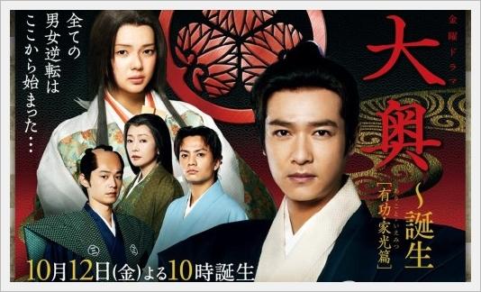 ohoku2012