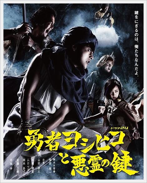 yoshihiko2test