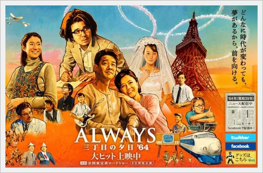 always3-1