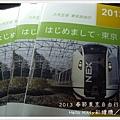 2013TokyoD102