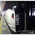 2013TokyoD116