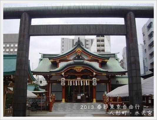 2013TokyoD2-1 06